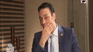 نجوم الادارة  حلقة خاصة مع ا/ محمود عادل - نائب رئيس شركة بريميير القابضة للاستثمار تحميل MP3