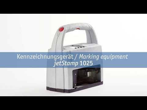 Reiner jetStamp 1025 HandHeld Inkjet Printer - The Mobile Marking Device video thumbnail