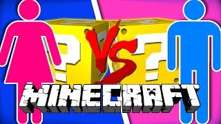 Minecraft: BOY VS GIRLS LUCKY BLOCK CHALLENGE   MINI-GAME CHALLENGE!!