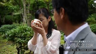 塩原温泉の旅 【割烹旅館 湯の花荘】