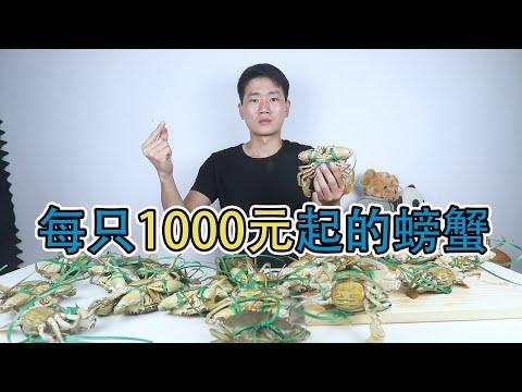 大家有吃過黃油蟹嗎?