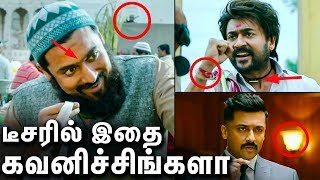 HIDDEN DETAILS : KAAPPAAN - Official Teaser Breakdown | Review |Suriya, Mohan Lal, Arya |K V Anand