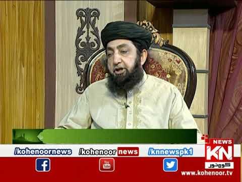 Istakhara 04 June 2020 | Kohenoor News Pakistan
