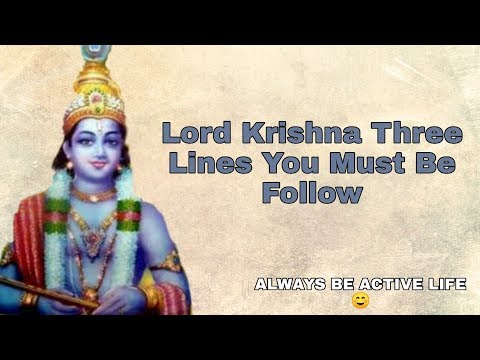 Lord Krishna Three Lines You Must Be Follow | Sourav Ganguly