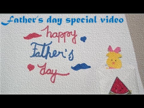 father's day special video - Happy fathers day mes