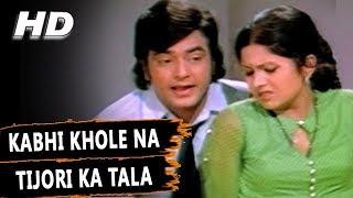 Kabhi Khole Na Tijori Ka Tala | Kishore Kumar | Bidaai 1974