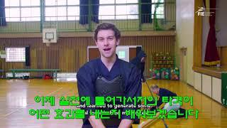 호주펜싱선수 숄터더글라스의 Kendo체험(한글자막)