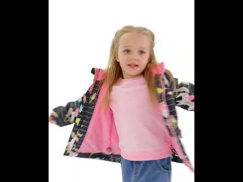 Куртка Geburt 1069-2SA20