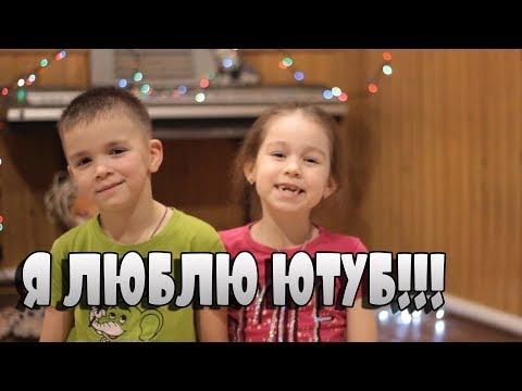Алексей Воробьев  - Я тебя люблю (ДЕТСКАЯ ПАРОДИЯ)