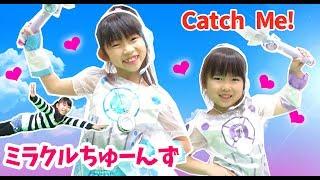 アイドル戦士×ミラクルちゅーんず★Catch Me! Miracle²★なりきりごっこ★にゃーにゃちゃんねるnya-nya Channel