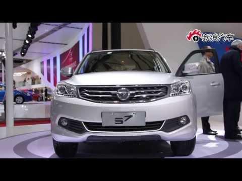 HAIMA S7-auto shanghai 2013
