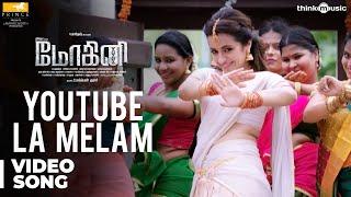 Mohini Songs | Youtube La Melam Video Song | Trisha | R. Madhesh | Vivek-Mervin