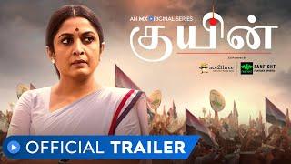 Queen | Official Trailer   Tamil | MX Original Series | MX Player | Ramya Krishnan | Gautham Menon