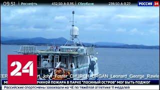 Тайна Норвежского моря. Специальный репортаж Ольги Курлаевой - Россия 24