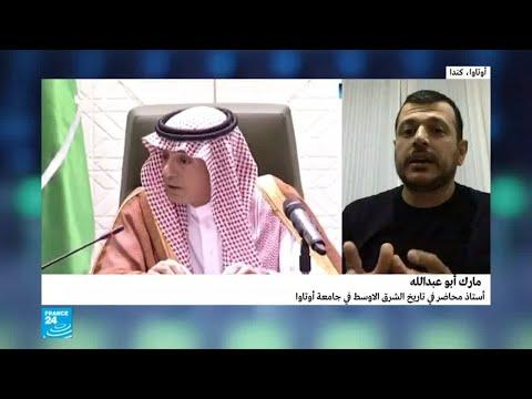 العرب اليوم - شاهد: كندا تطلب المساعدة من حلفائها للتوسط في الأزمة مع السعودية