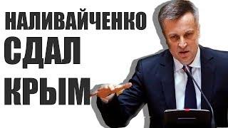 """ЗАКРИТА ЗОНА"" Володимира А"