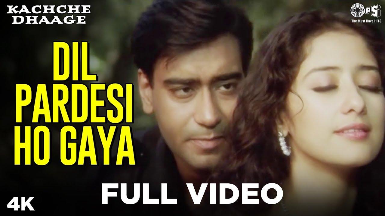 Dil Pardesi Ho Gaya Lyrics