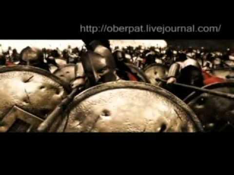 Icecreamoff - Легион