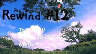U199 3Inch FPV Drone FreeStyle/Rewind Training#12