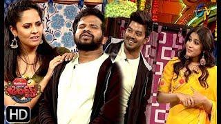 Hyper Aadi, Raising Raju Performance   Jabardasth    14th  February 2019   ETV Telugu