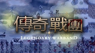 Laughing Man Productions² Live Stream: RPG Maker MV Bank