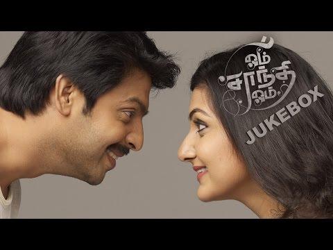 Om Shanthi Om | Tamil Movie Audio Jukebox