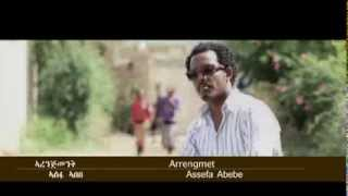 Gizachew Solomon (Welolo) New Tigrigna Music 2013 K'ebe  Ye