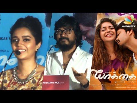 I-wanted-to-avoid-Yuvan-Shankar-Raja--Vishu-Vardhan-Speech-at-Yaakkai-Audio-Launch