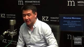 Что знают в Турции о Казахстане? Жаналтай Женгизхан, политолог