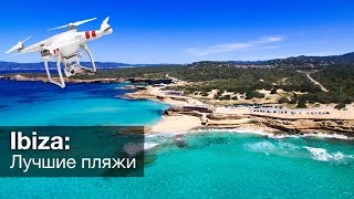 10 Best Beaches in Ibiza by Drone