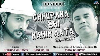 Chhupana Bhi Nahin Aata - Recreated | Rituraj Mohanty | Vijoy Kashyap | Bollywood Recreated Sad Song