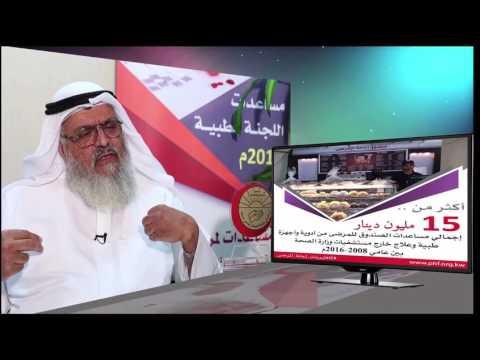 د. محمد الشرهان - الكافتيريات انشئت لتخدم المراجعين والمرضى