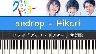 androp/HikariTVsizever.PianoCover