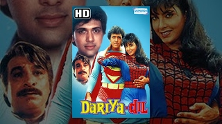 Dariya Dil HD{1988}  Hindi Full Movie  Govinda  Kimi Katkar  Superhit 80s Bollywood Movie