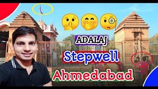 Adalaj Step-well at Ahmedabad,india    Adalaj Stepwell Ahmedabad    Heritage place of Gujarat
