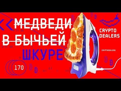 Лучшие брокеры в красноярске