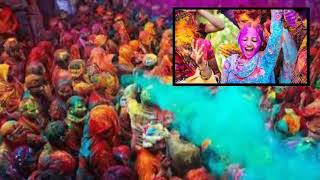 Happy Holi  2018. With Old Song