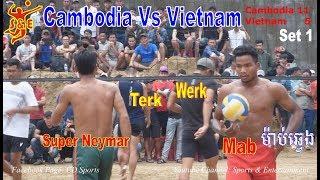 [Replay 1] Cambodia 2 Vs 2 Vietnam Volleyball សុវណ្ណនាថ ម៉ាប់ឆ្វេង កក្រើកតារាងវៀតណាម || 6 Jan 19