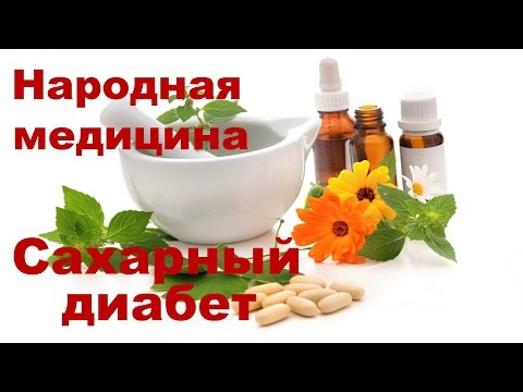 Молочница и сахар в крови