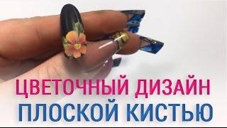 Уроки по Дизайну ногтей