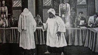 JAAR JAARI KHADIM RASSOUL /ÉPISODE 2