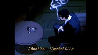 난 네가 필요했다고 | Blackbear - I Needed You [가사번역/해석/팝송추천]