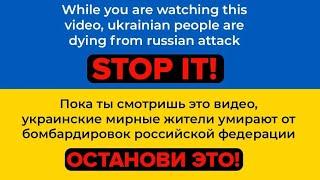 РЕАКЦИЯ НА РОССИЙСКИЙ ФЛАГ ВО ЛЬВОВЕ (Социальный Эксперимент)reaction to the Russian flag in Ukraine