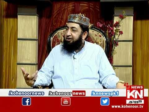 Istakhara 10 May 2020 | Kohenoor News Pakistan