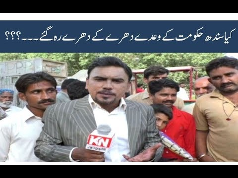 KN EYE 01 October 2018 | Kohenoor News Pakistan