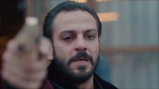 Musa Eroğlu-Mihriban Trap Remix #çukur