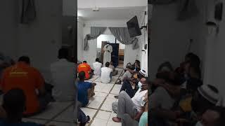 Prêche du vendredi mosquée assalam Cayenne 10 Septembre 2021