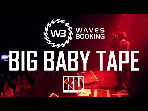 Big Baby Tape - Surname [ LIVE ]