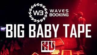 Big Baby Tape   Surname [ LIVE ]