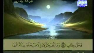 HD المصحف المرتل 23 للشيخ عبد الباسط عبد الصمد رحمه الله